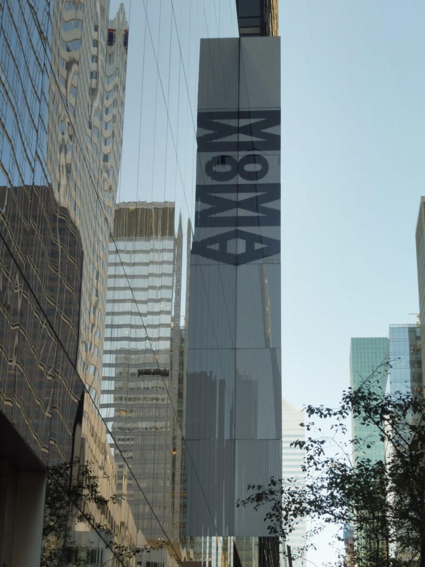 New York MoMA exterior