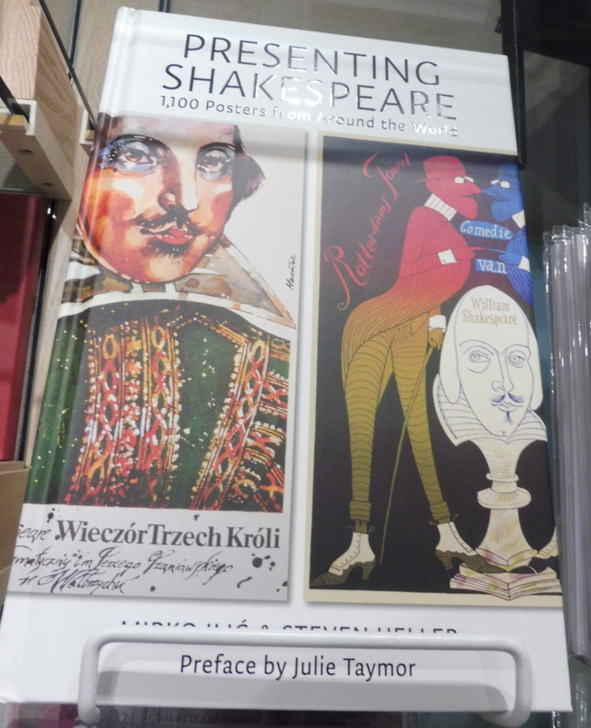 USA DC Kennedy Center gift shops - Shakespeare 6