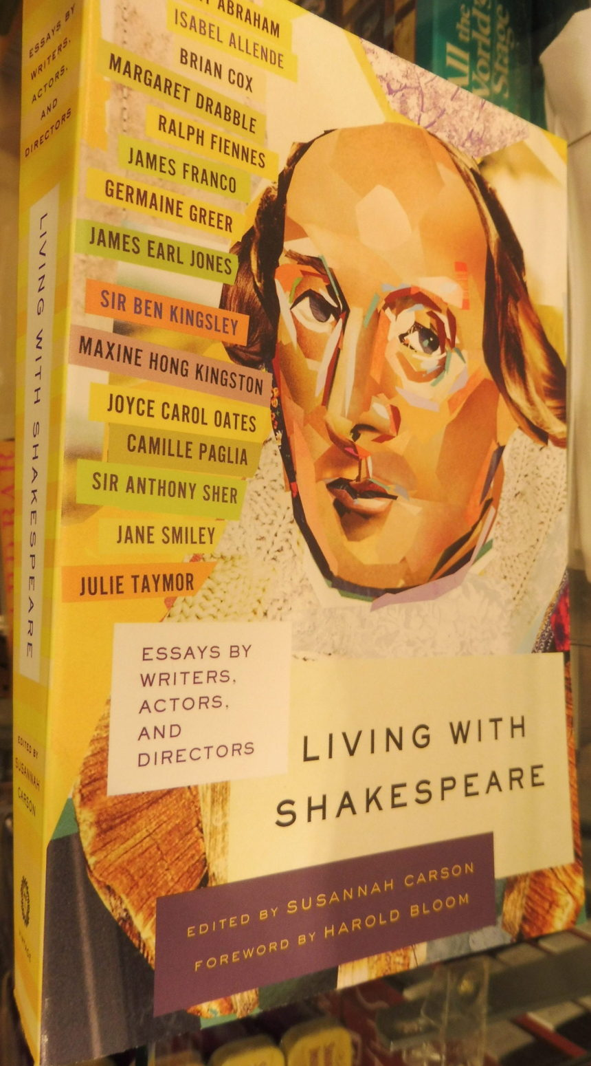 USA DC Kennedy Center gift shops - Shakespeare 17