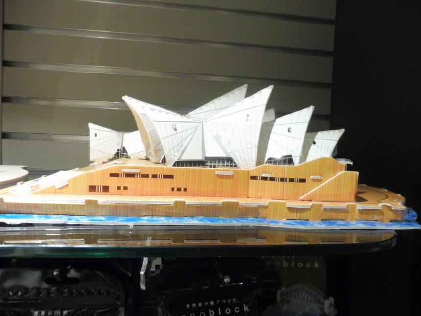 Sydney Opera House gift shop 10
